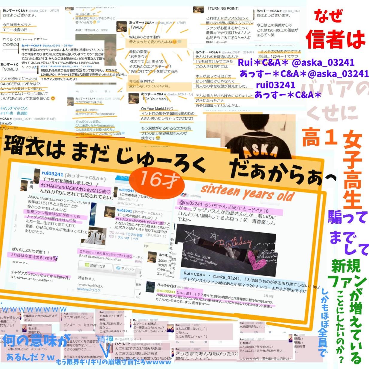 CHAGE and ASKA まつきち&japisL専用次スレ [無断転載禁止]©2ch.netYouTube動画>3本 ->画像>55枚