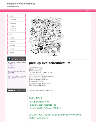 misatama official web site