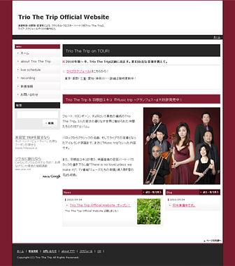 Trio The Trip Official Website